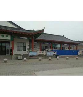 承赤高速双峰寺服务区