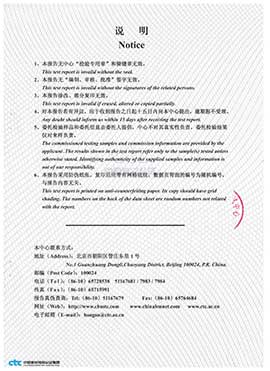 雷竞技App最新版检测报告
